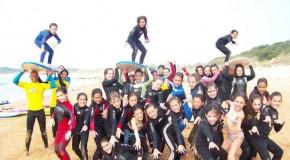 Escuela Cántabra surfcamp Somo Cantabria
